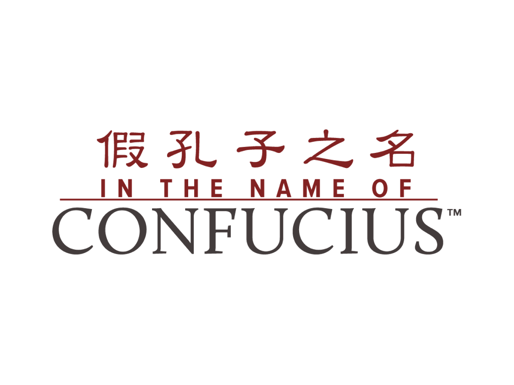 In the name of Confucius screenshot